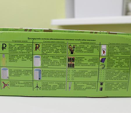 Система прикорневого капельного полива на 60 растений (автоматическая)